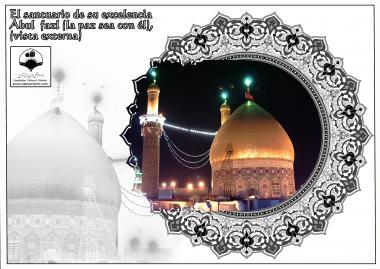 Imam Hussein (AS) Ashura em Karbala (8)