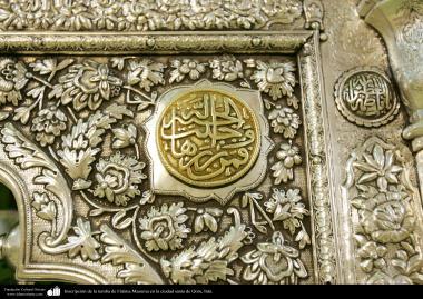 معماری اسلامی - نمایی از قسمت نقره ای ضریح حضرت معصومه (س) تزیین شده با گل و خوشنویسی - شهر مقدس قم - 2