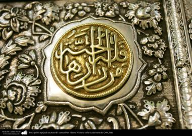 Architettura islamica-Metallo d'argento con calligrafia per ornare la porta del santuario di fatima Masuma a Qom(Iran)