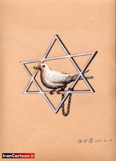 ¡Israel, por la paz!