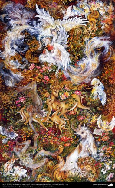 Jardin d'Eden. 1990 Chefs-d'œuvre de la miniature persane; Artiste professeur Mahmud Farshchian, l'Iran