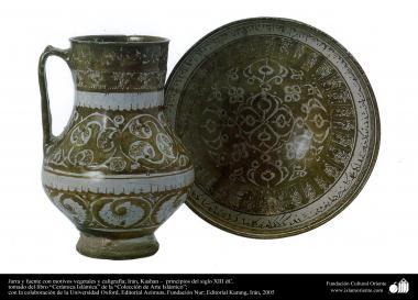 Jarra y fuente con motivos vegetales y caligrafía; Irán, Kashan –  principios del siglo XIII dC. (3)