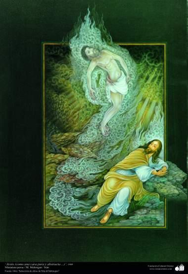 Arte Islâmica - Jesus (como uma face pura e abstrata)1989. Miniatura persa. M Mehregan, Irã - Fonte Livro Seleção de Obras de Mayid Mehregan