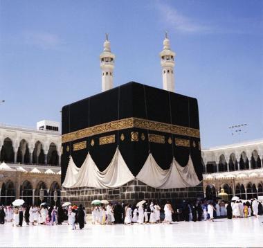 Der heilige Kaaba, erste heilige Ort des Islams in Mekka - Hijaz - Mekka in Saudi-Arabien - Foto