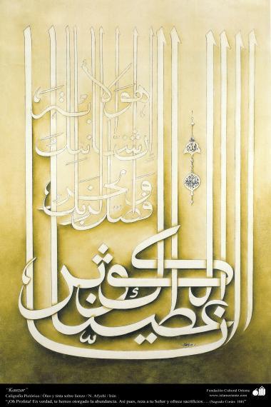 Kauzar - Caligrafia Pictórica Persa. Óleo sobre lona N. Afyehi Irã