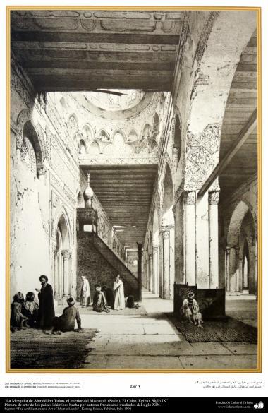 الفن و المعمارية الإسلامية في الرسم - مسجد أحمد بن طولون - داخل مسجد - القاهرة، مصر - القرن التاسع