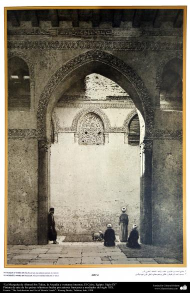 Art & Islamic Architecture in painting - Mosque Ahmed ibn Tulun, the Arcadia and internal windows, Cairo, Egypt. IX century