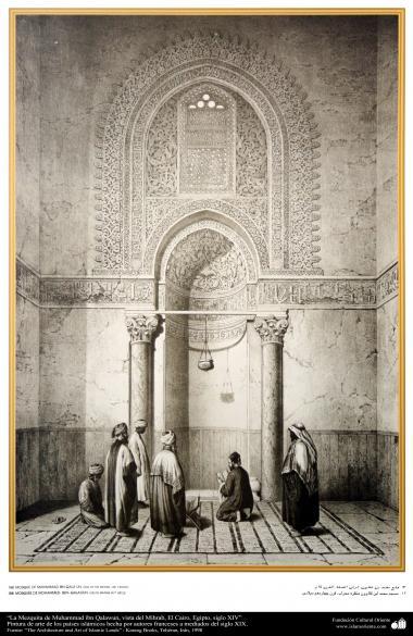 イスラム諸国での建築とアート - モハッマドエブンカラブン・モスク - 14世紀