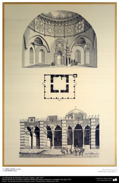 الفن و المعمارية الإسلامية في الرسم -مسجد السنانیة - القاهرة، مصر - القرن السادس عشر