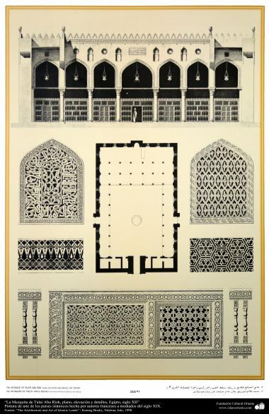 Arte y arquitectura islámica en pinturas - La Mezquita de Talaí Abu Rizk, plano, elevación y detalles, Egipto, siglo XII