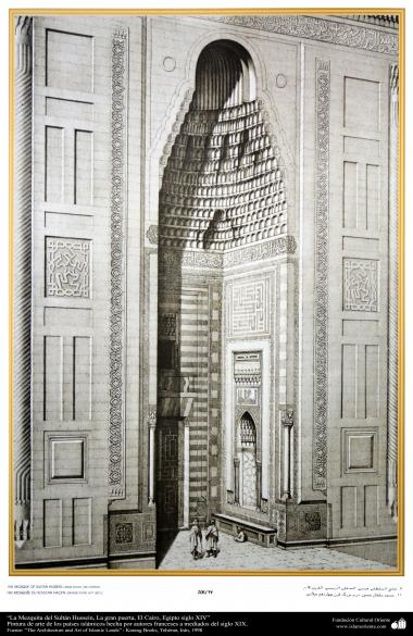 Art & Islamic Architecture in painting - Sultan Hussein Mosque, the Great Gate, Cairo, Egypt XIV century