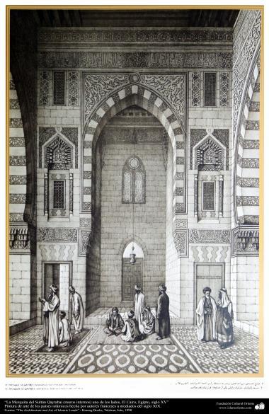 イスラム諸国での建築とアート - カイタバイ・モスク -15世紀