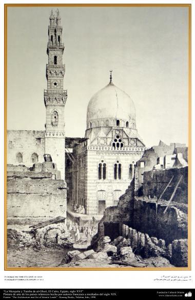 Pintura de arte de los países islámicos- La Mezquita y Tumba de al-Ghuri, El Cairo, Egipto, siglo XVI