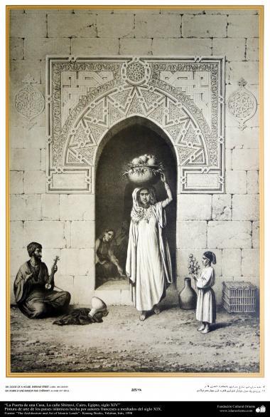 Arte y arquitectura islámica en pinturas - La Puerta de una Casa, La calle Shirawi, Cairo, Egipto, siglo XIV