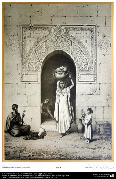Art & Islamic Architecture in painting - The door of a house, La Shirawi Street, Cairo, Egypt, XIV century