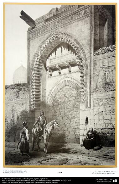 """Arte e architettura di paesi islamici in pittura-Porta di palazzo """"Soltan Bai-Bars""""-XIII secolo D.C"""