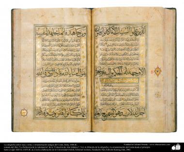 Исламское искусство - Персидский тезхип - Древняя каллиграфия и украшение Корана - Индия (до 1669 г.н.э)