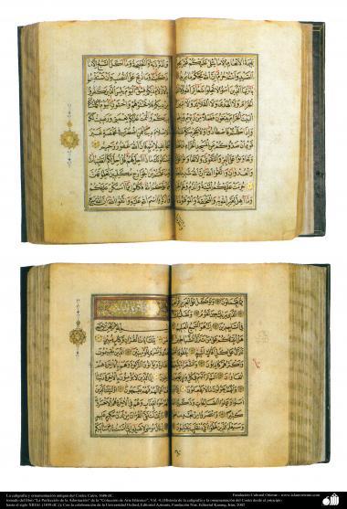 イスラム美術 - イスラム書道 - コーランの古いバージョン - カイロ、1686年