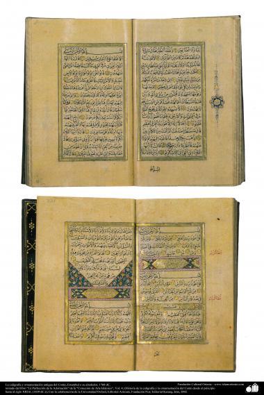 イスラム美術 -イスラム書道 - コーランの装飾 - イスタンブール - 1768 AD