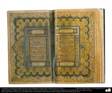 イスラム美術 - ペルシャのタズヒーブ(Tazhib)(古代書道とコーランの装飾 -インド、 ~1669 AD)-12