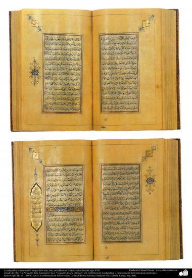La caligrafía y ornamentación antigua del Corán; Irán, probablemente Isfahán, en los fines del siglo XVII.