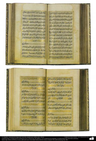 A caligrafia e ornamentação de um antigo Alcorão; Irã, provavelmente Isfahan, 1700 d.C (9)