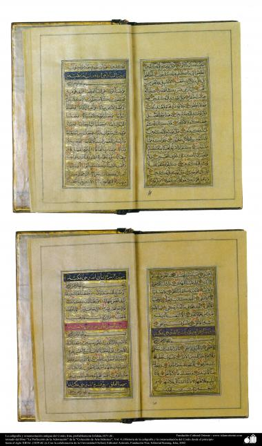 Ancient calligraphy and ornamentation of the Koran; Iran, probably Isfahan, 1671 AD.
