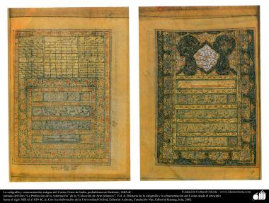 Ancient calligraphy and ornamentation of the Quran - Northern India, probably Kashmir, 1882 AD.