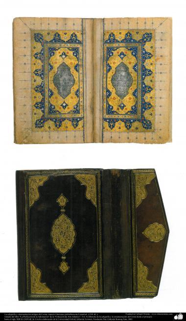 イスラム美術 - イスラム書道 - コーランの書道古いバージョン - オスマン帝国の時代、イスタンブール - (1501 AD)