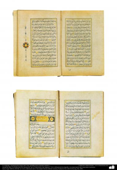 Arte islamica-Calligrafia islamica,Calligrafia antica del Corano-Istanbul-1640 d.C