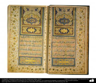 Caligrafia e ornamentação antiga do Alcorão, feito provavelmente em Isfahan, no ano de 1690 d.C