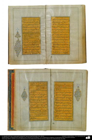 Ancient calligraphy (Nash style) and ornamentation of the Quran - by Imad Ibn Ibrahim, Iran, 1892 AD. (eleven)