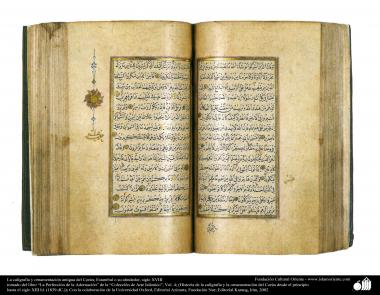 La caligrafía y ornamentación antigua del Corán, Estambul (123)