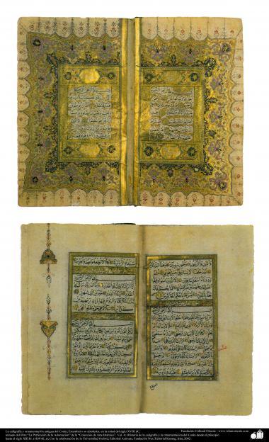 Arte islamica-Tazhib(Indoratura) persiana,Calligrafia antica e ornamenti del Corano,Istanbul-XVIII secolo d.C-211
