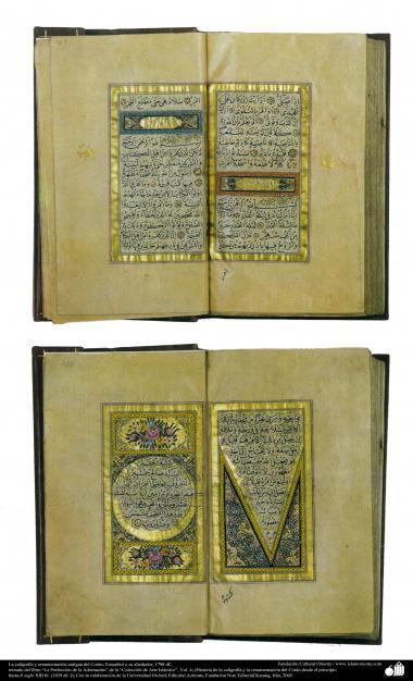 اسلامی ہنر - قرآن کی پرانی خطاطی اور فن تذہیب سے سجاوٹ - شہر استانبول ، ترکیہ - سن ۱۷۹۸ء - ۱۱۰