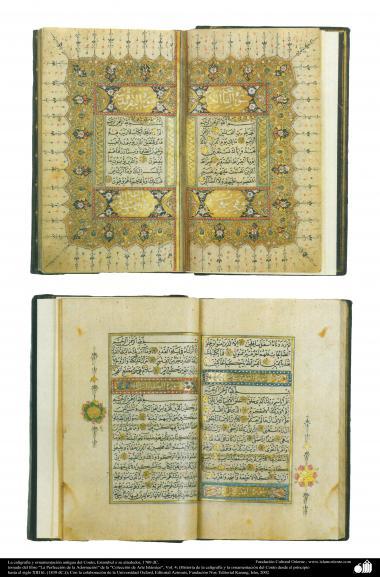 Исламское искусство - Персидский тезхип - Древняя каллиграфия и украшение Корана - Стамбул - 1709