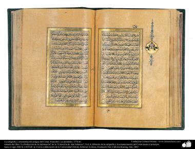 Исламское искусство - Персидский тезхип - Древняя каллиграфия и украшение Корана - Стамбул - (1774)