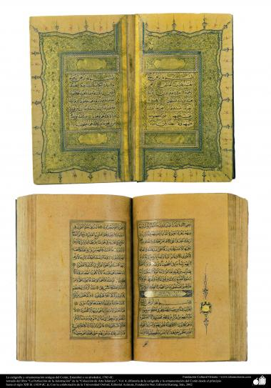 La caligrafía y ornamentación antigua del Corán; Estambul o su alrededor, 1783 dC. (12)