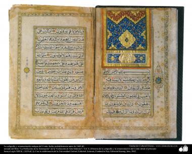 イスラム美術(ペルシアのタズヒーブ(Tazhib) - 古典書道やコーランの装飾、インド- 1669年以前)-12