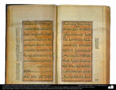 Исламское искусство - Исламская каллиграфия - Старая версия Корана - Древняя каллиграфия и украшение Корана - Вероятно Исфахан - В 1690 г.н.э