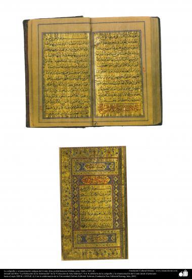 Caligrafia e ornamentação de um antigo Alcorão; Irã, provavelmente Isfahan, entre 1668 - 1691 d.C. (2)