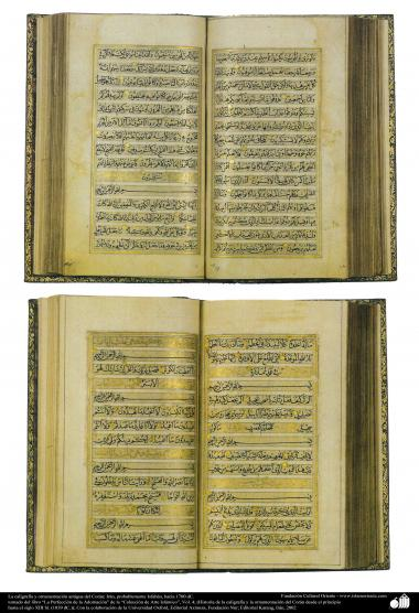 Ancient calligraphy and ornamentation of the Quran - Iran, probably Isfahan, around 1700 AD. (9)