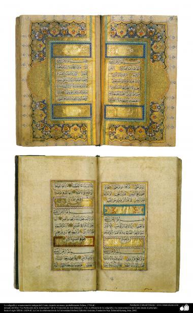 La caligrafía y ornamentación antigua del Corán; imperio otomano, probablemente Edirne, 1758 dC. (4)