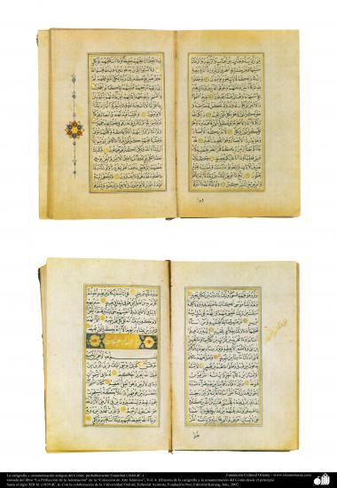 イスラム美術 - イスラム書道 - コーランの古いバージョン - イスタンブール(1640 年)