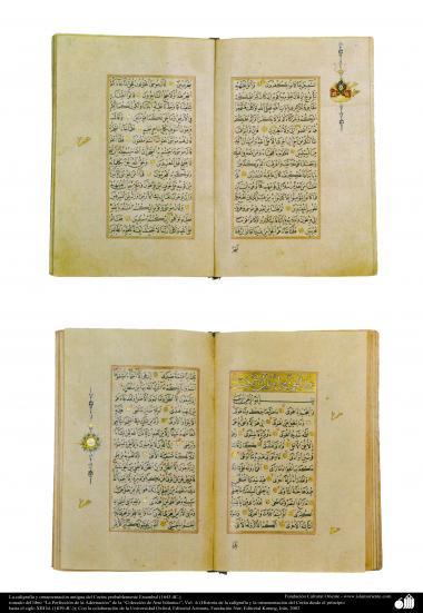 Исламское искусство - Исламская каллиграфия - Старая версия Корана - Стамбул - В 1643г.н.э