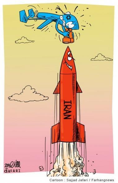 イスラエルのスパイハント(漫画)