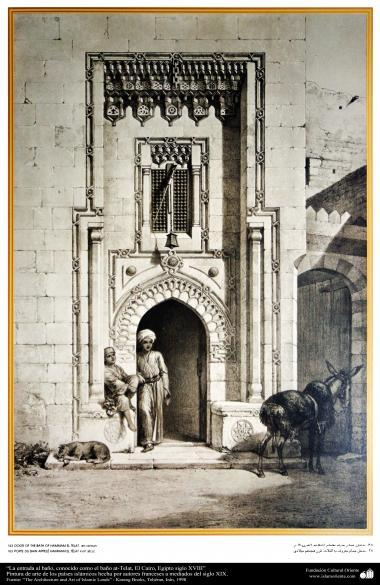 Pintura de arte de los países islámicos- La entrada al baño, conocido como el baño at-Telat, El Cairo, Egipto siglo XVIII