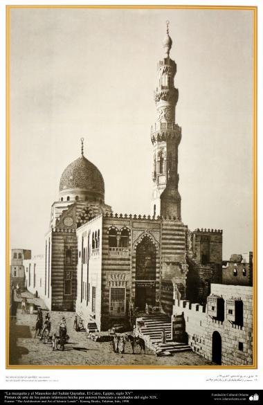 Arte y arquitectura islámica en pinturas - La mezquita y el Mausoleo del Sultán Qaytabai, El Cairo, Egipto, siglo XV