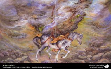 """""""La paciencia"""", 2003, Obras maestras de la miniatura persa; por Profesor Mahmud Farshchian"""