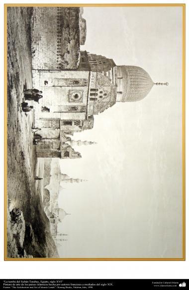 Art & Islamic Architecture in painting -Tarabey Tomb of Sultan, Egypt, XVI century